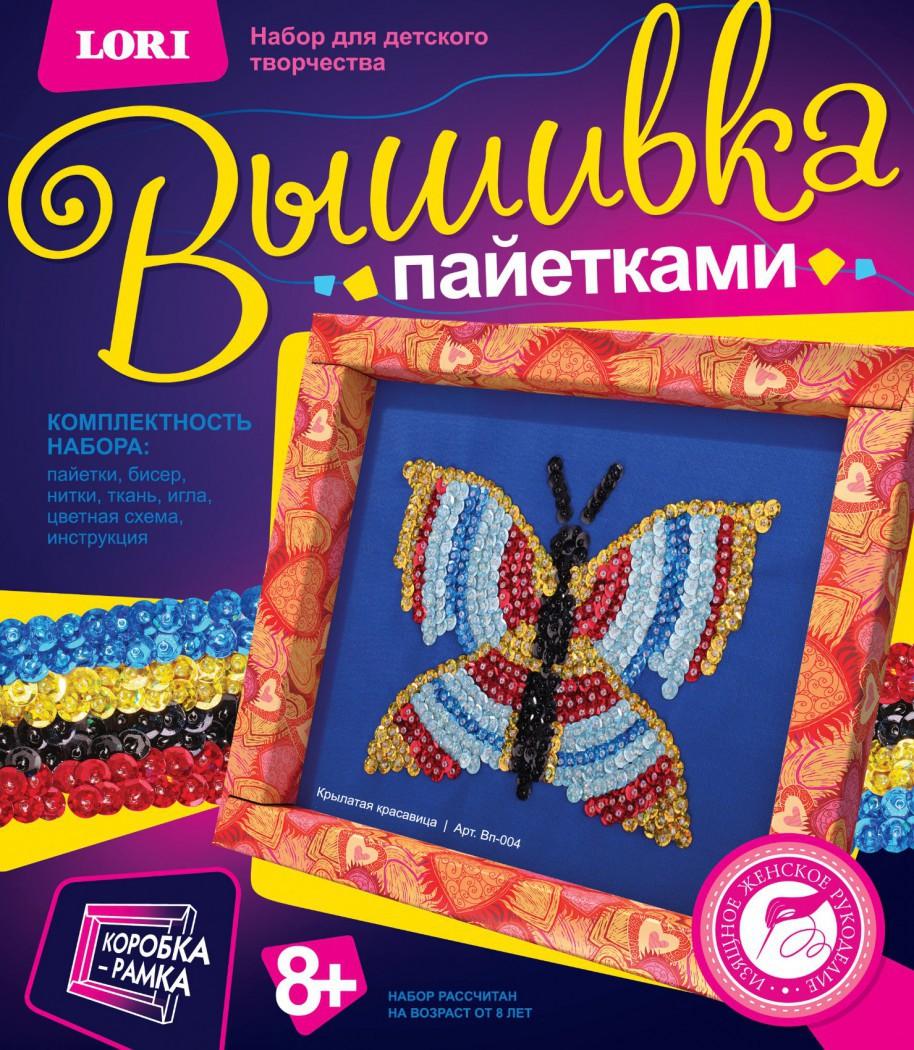 Набор для творчества бисер в Беларуси. Сравнить цены, купить 42